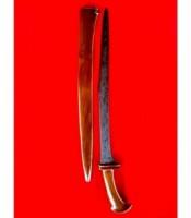 Pedang Pusaka Suduk Wengkon Isen