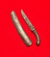 Pedang Rajah Pusaka Kecil